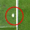 İşte sayılmayan gol!